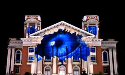 voorbeeld 3D video mapping projection